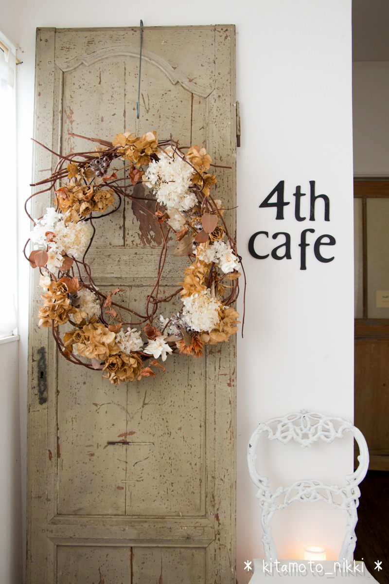 IMG_1994-4th-cafe