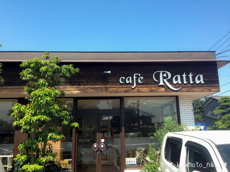 IMG_7762-cafe-ratta