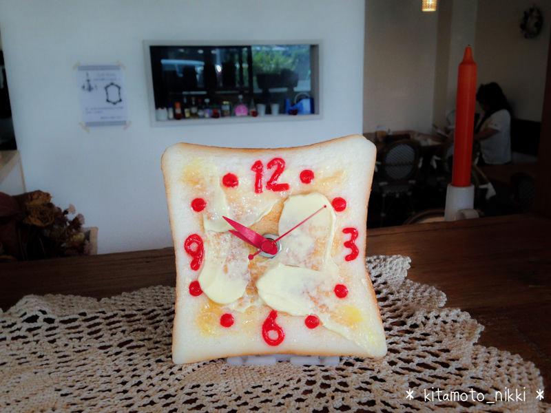 IMG_9781-cafe-ratta