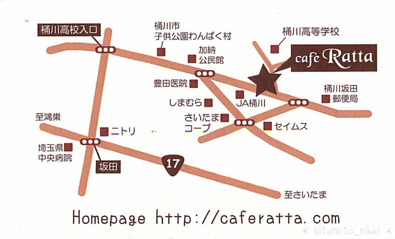 SS_20140915_010-cafe-ratta