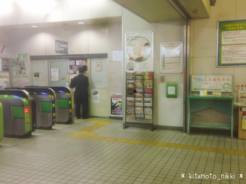 IMG_0761-kitamoto-majibar