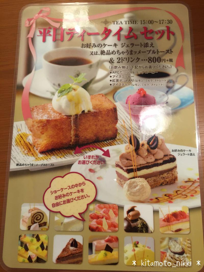 IMG_4056-angela-place-cafe