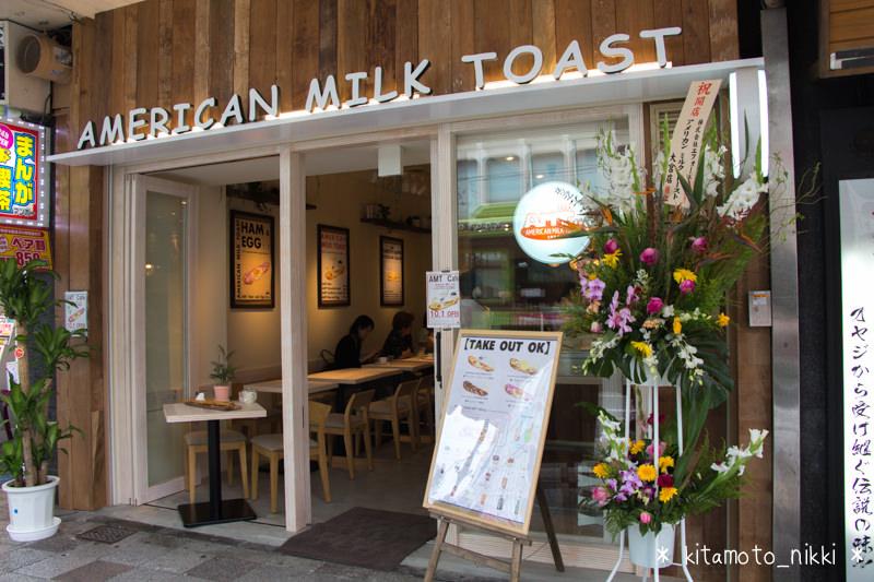 IMG_5153-amt-cafe