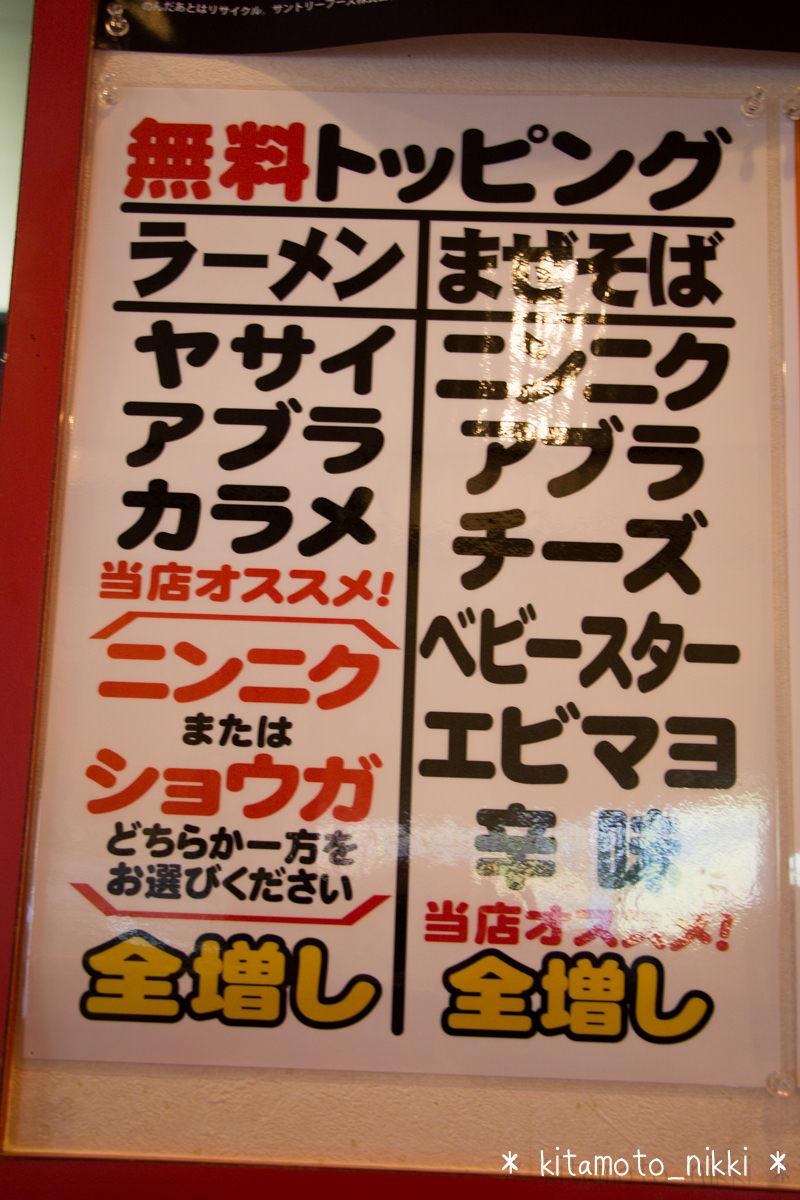 IMG_5298-don-kitamoto