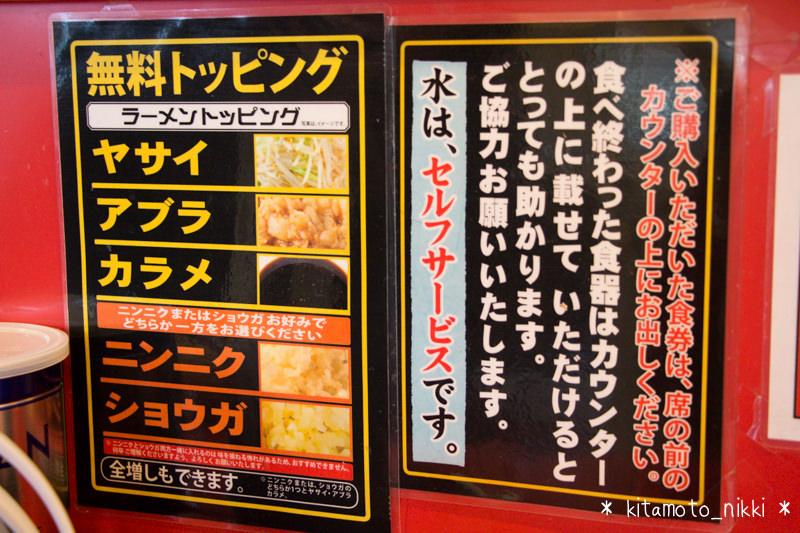 IMG_5302-don-kitamoto