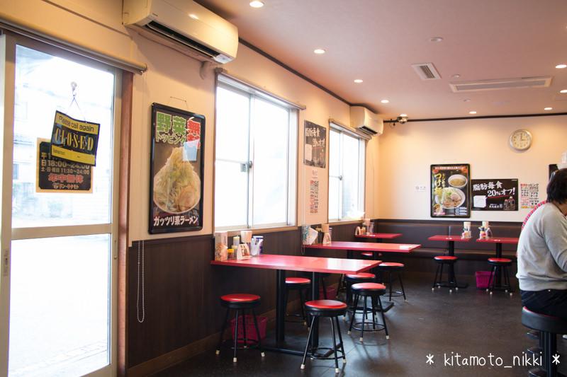 IMG_5311-don-kitamoto