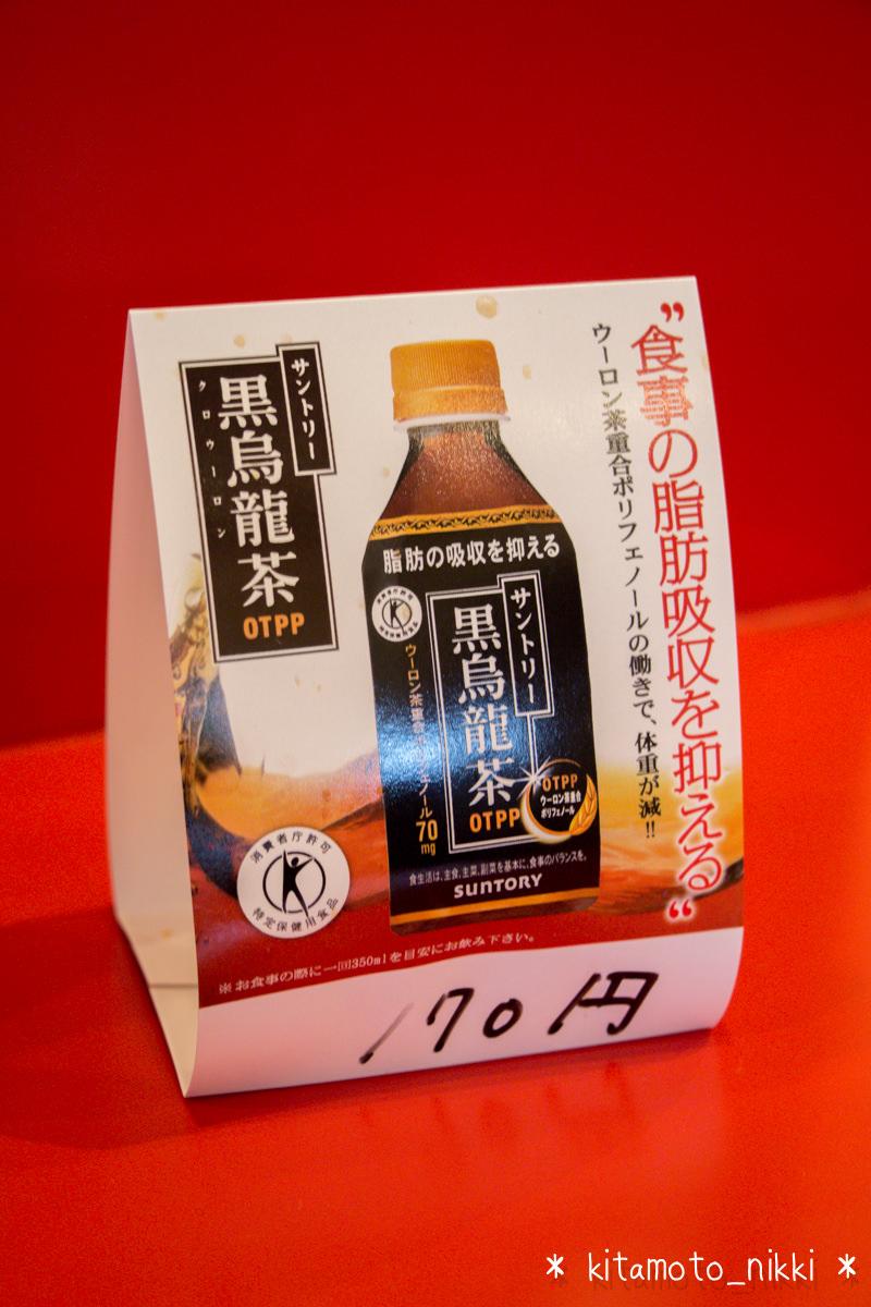 IMG_5313-don-kitamoto