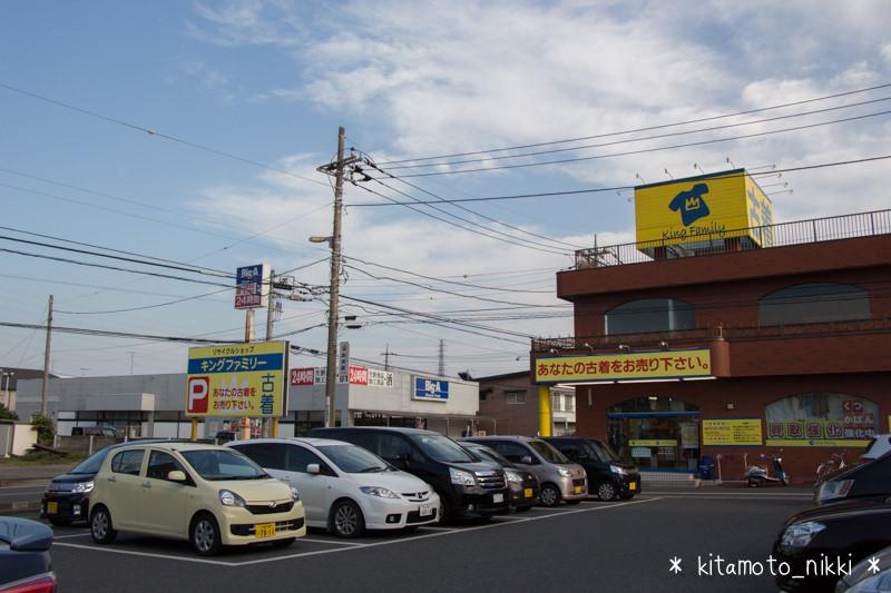 IMG_5318-don-kitamoto