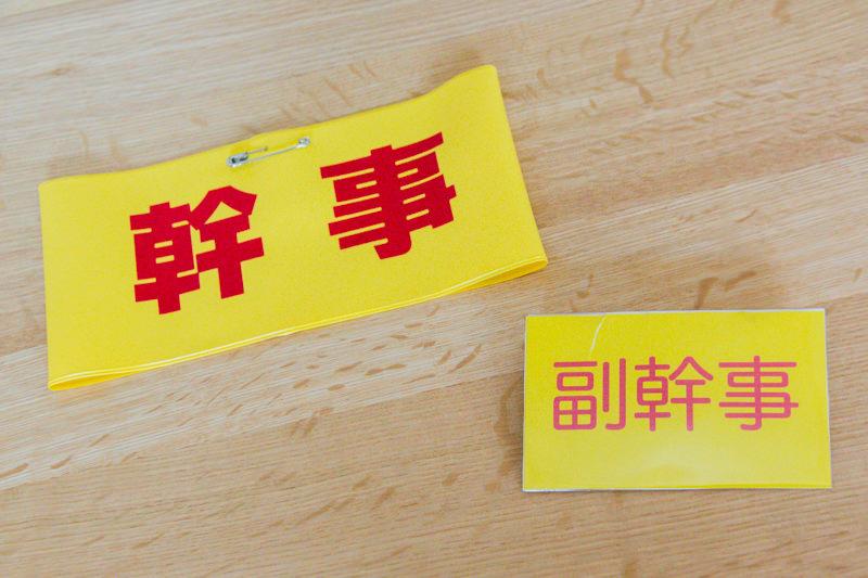 IMG_5528-kitamoto-hiroba-nomikai2
