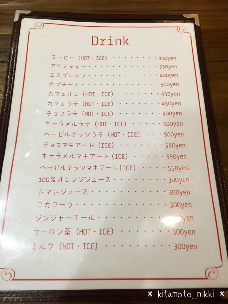 IMG_0073-grasp-cafe