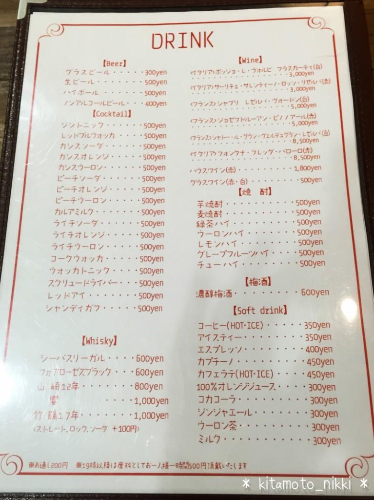 IMG_2870-grasp-cafe