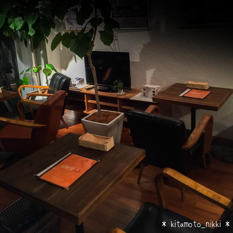 IMG_3429-grasp-cafe