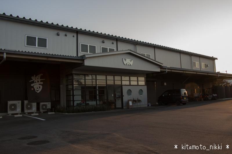 IMG_5771-sakamaki-syoyu