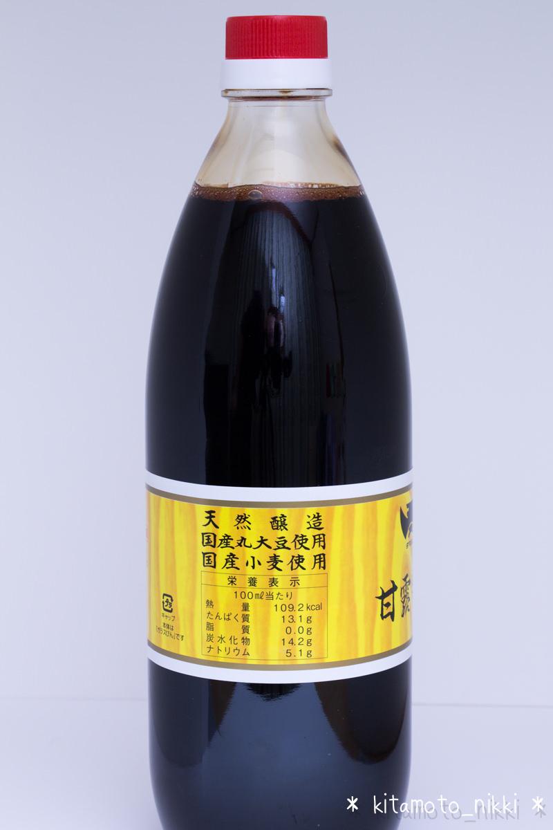 IMG_5958-sakamaki-syoyu