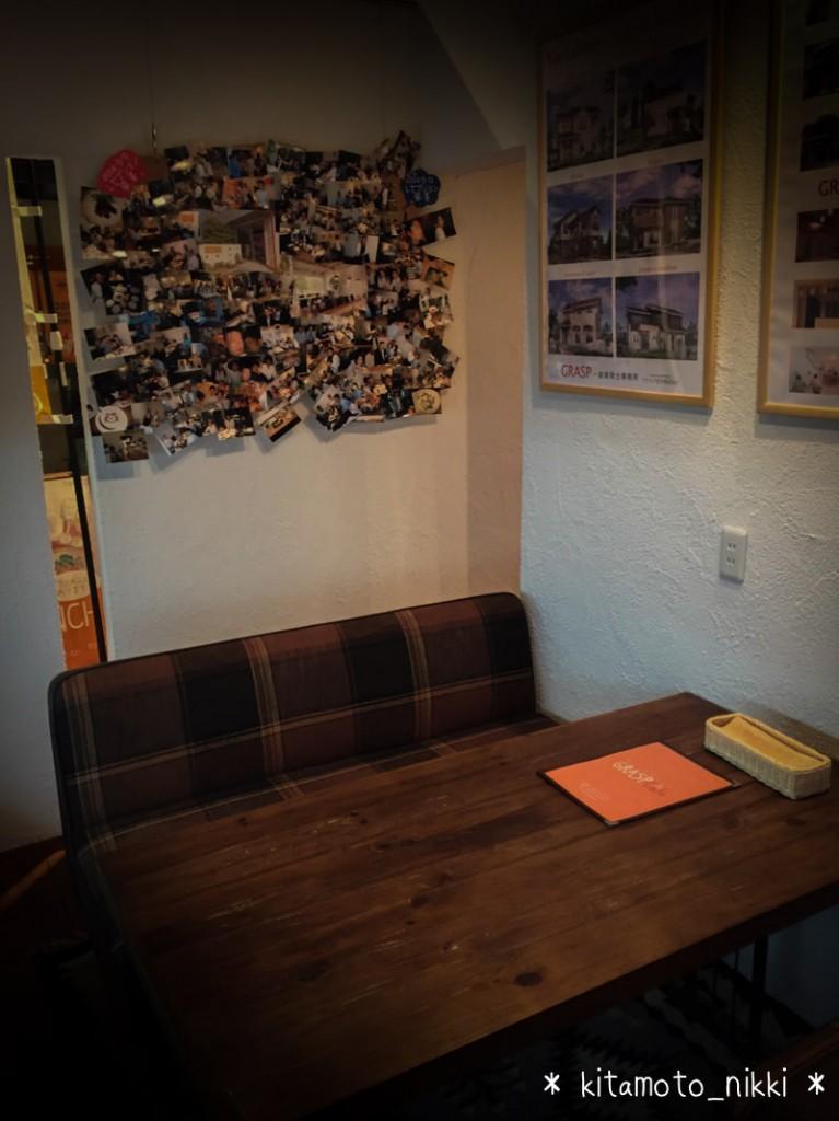 IMG_6208-grasp-cafe