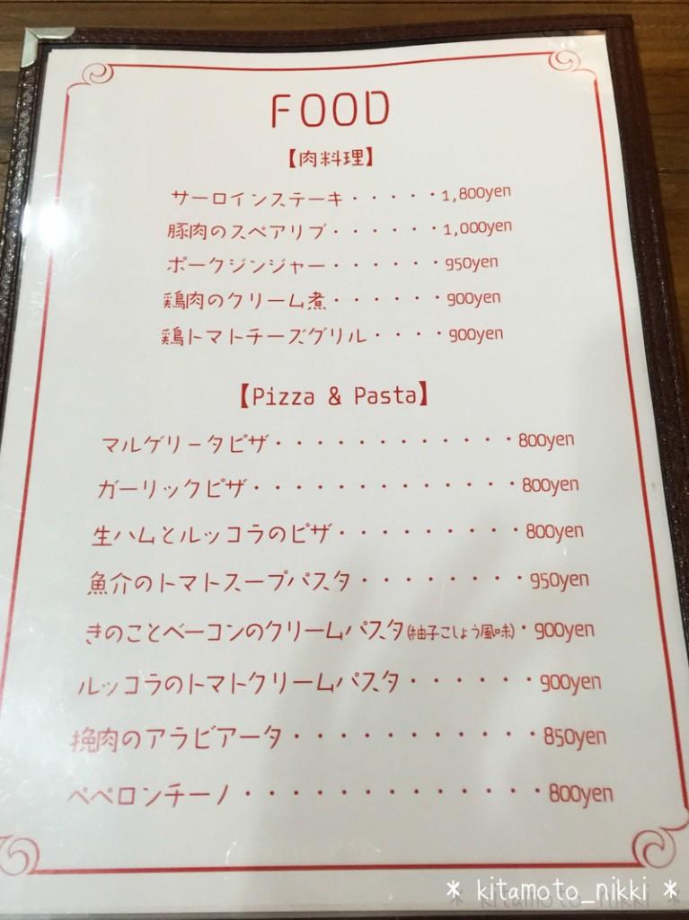 IMG_7565-grasp-cafe