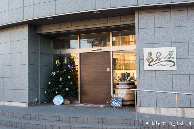 IMG_8079-ishimiya
