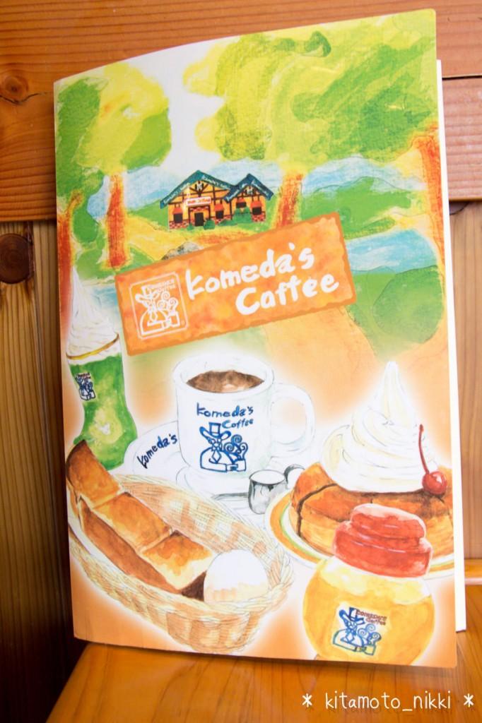 IMG_9019-komeda-coffee