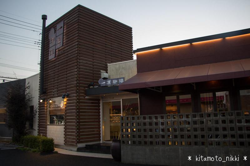 IMG_9438-ichirin-coffee-ageo