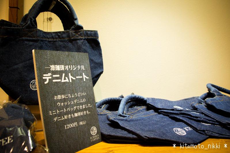 IMG_9483-ichirin-coffee-ageo