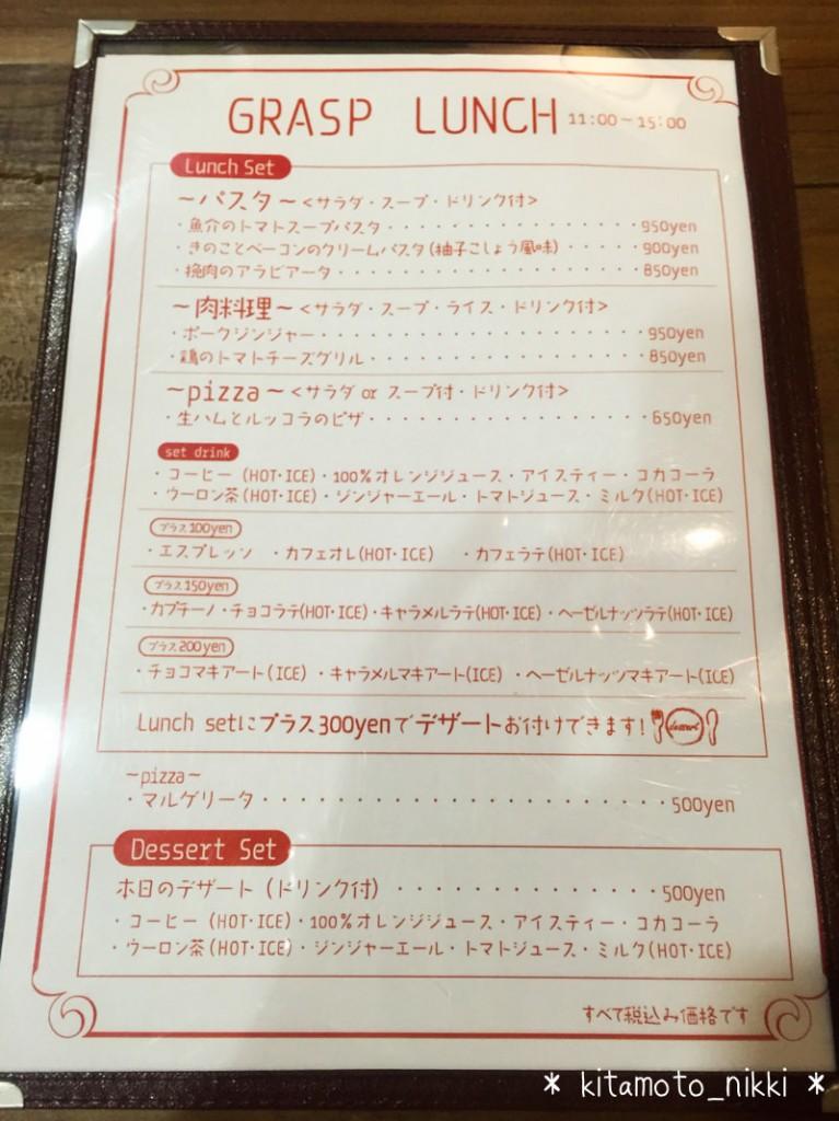 IMG_9890-grasp-cafe