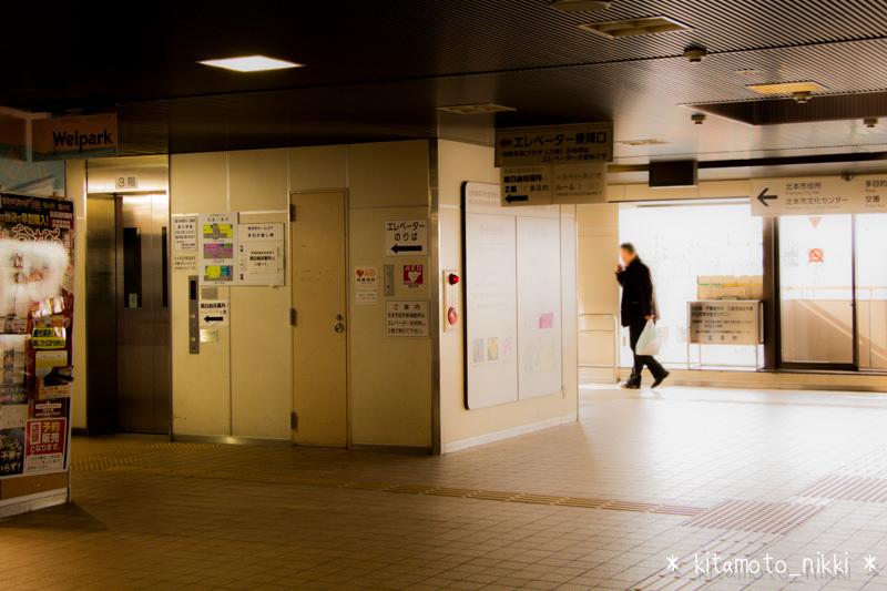 IMG_0259-senkyo