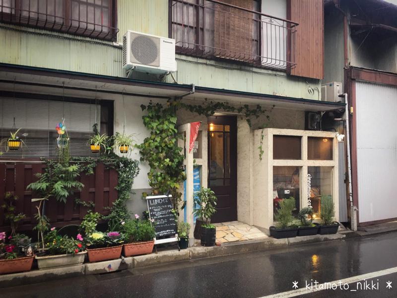 IMG_2598-cinamon-cafe