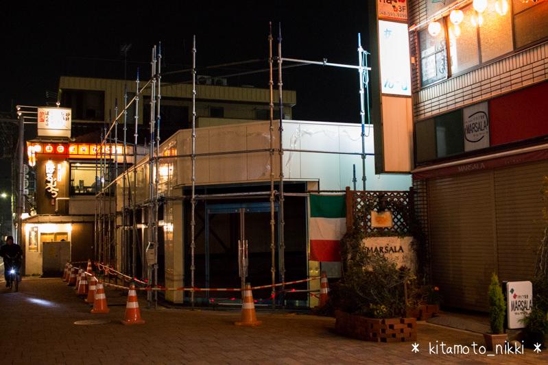 【なに出来る?】北本駅西口パチンコ店跡地に建物建設中!
