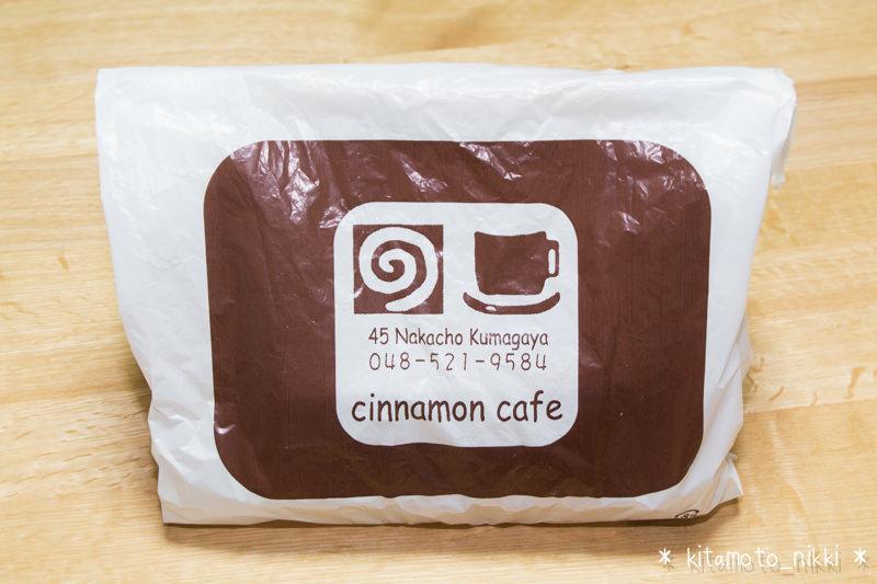 IMG_9083-cinamon-cafe