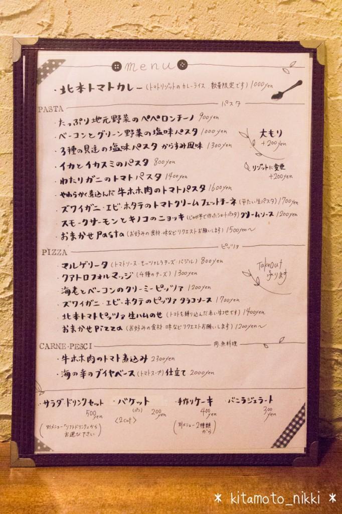 IMG_9492-cucina-d