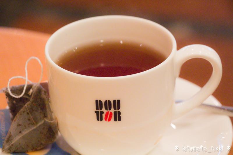 IMG_9675-doutor-coffee