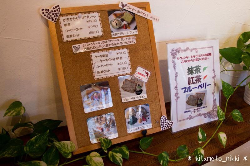IMG_9810-yamamotoya