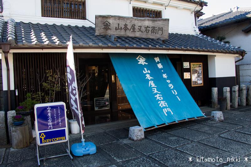 IMG_9850-yamamotoya