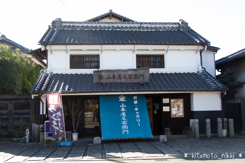 IMG_9853-yamamotoya