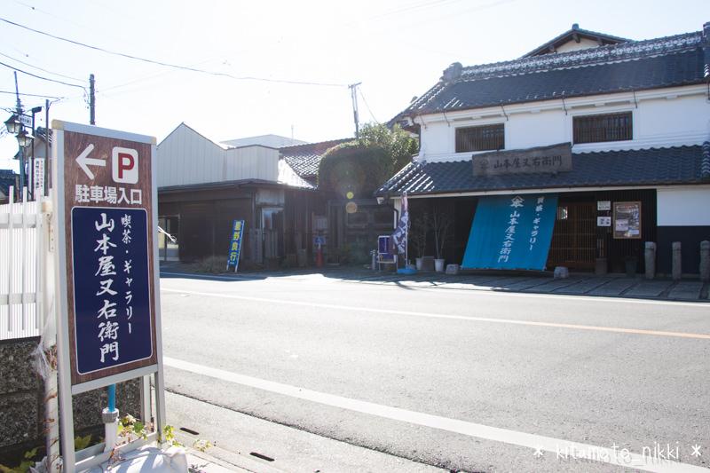 IMG_9854-yamamotoya