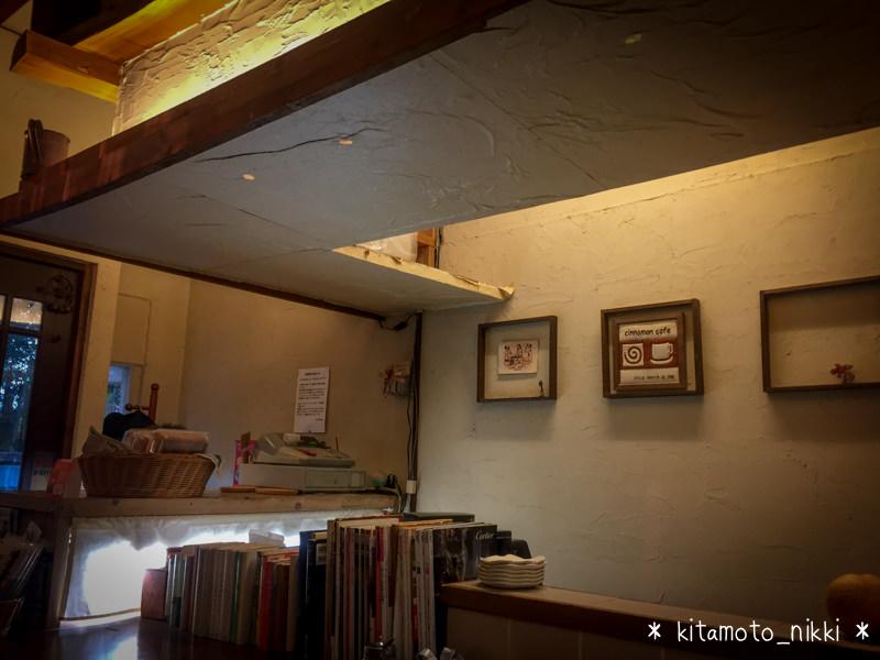 IMG_9980-cinamon-cafe
