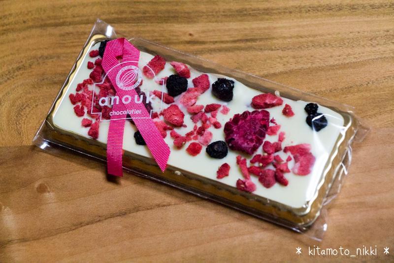 【熊谷・チョコレート】ショコラティエ・アヌークのチョコレート食べてみた!