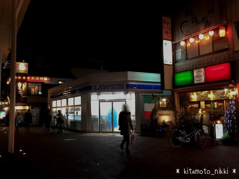 IMG_2818-kitamoto-lawson