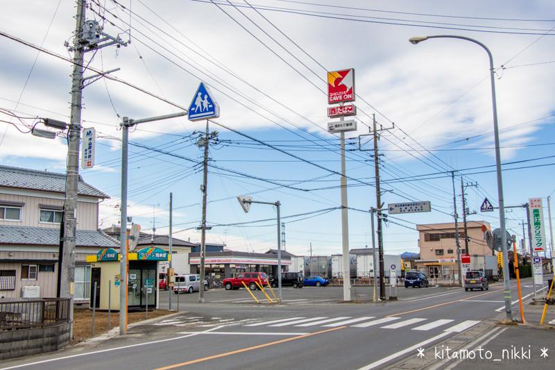 IMG_3170-yakiimo-tata