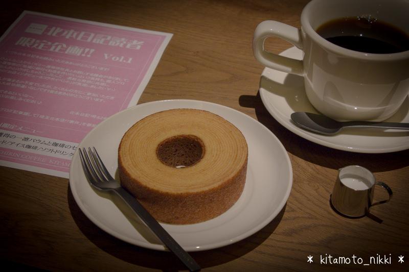IMG_3592-ichirin-coffee-preopen