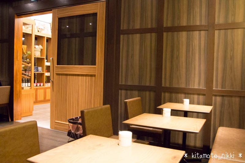 IMG_3608-ichirin-coffee-preopen