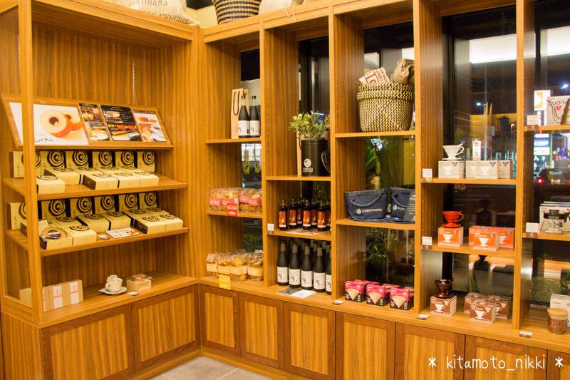 IMG_3613-ichirin-coffee-preopen