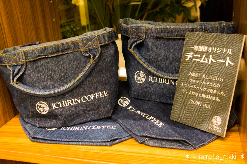 IMG_3616-ichirin-coffee-preopen