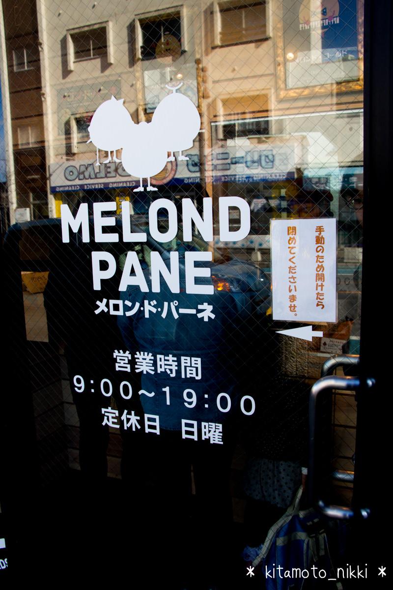 IMG_4504-melon-de-pane-2