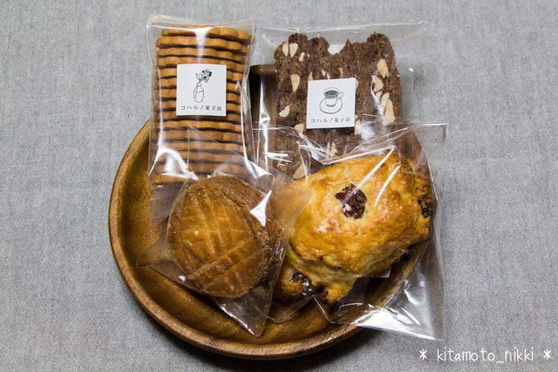 【北本・焼き菓子】「コハルノ菓子店」のお菓子全種類買ってみた!【NEW OPEN!】