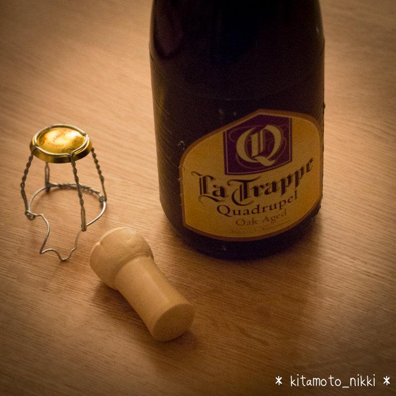 IMG_8216-berugi-beer-kai