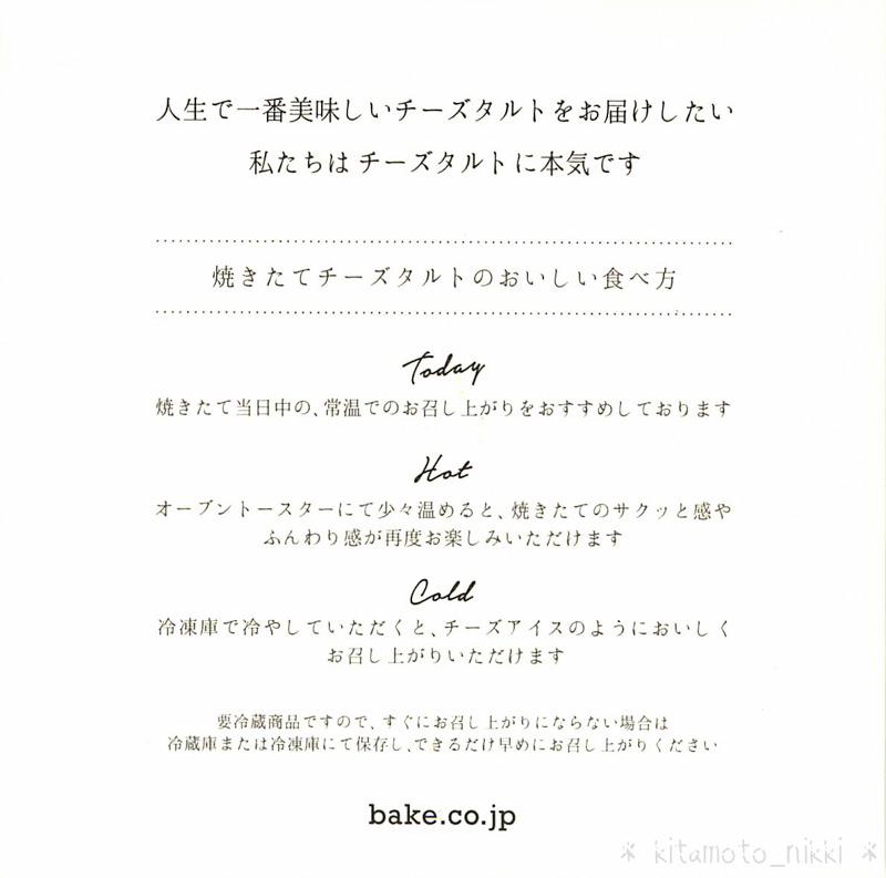 SS_20150107_01_001-bake