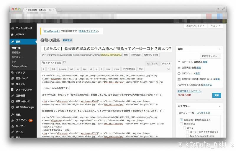 SS_20150131_feed_error_10