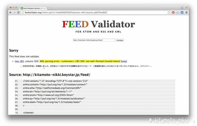 SS_20150131_feed_error_13