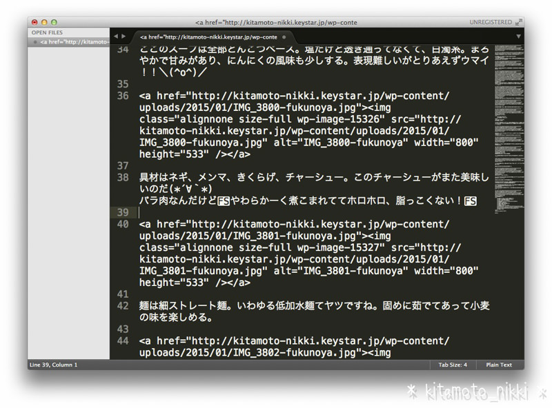 SS_20150131_feed_error_4
